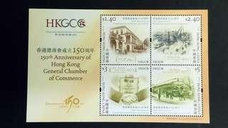 香港總商會成立150週年
