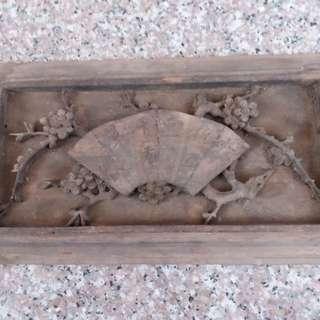 四百年前当官房屋拆下里面雕梅花板