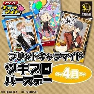 [PO] Tsukiuta. Tsukipro Birthday Bromide Prints