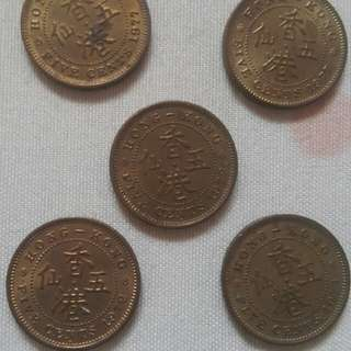 Five cents old 1971-1977