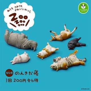 休眠動物園第四彈