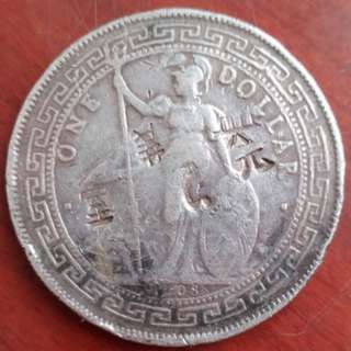 银元盖印是当年商家确认正银才盖章