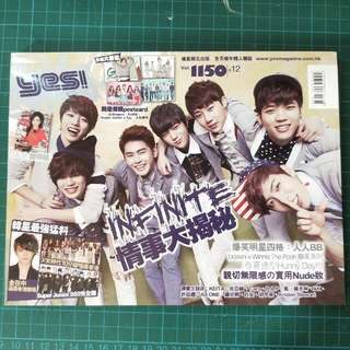 Yes!! Magazine (INFINITE)