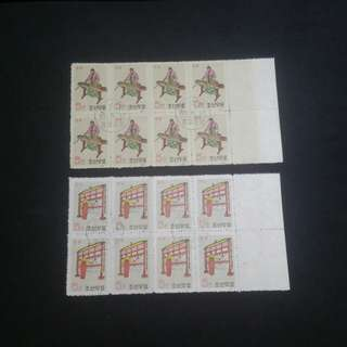 NORTH KOREA STAMPS