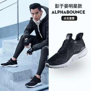 Adidas AlphaBounce CNY 330