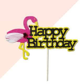 Flamingo Happy Birthday Premium Cake Topper