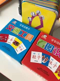 Chinese flashcards with english n han yu pin yin