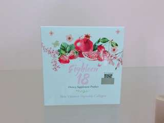 B083 泰國Eighteen 18 Skin Vitamin Vegetable collagen