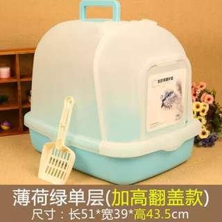 New Litter Box