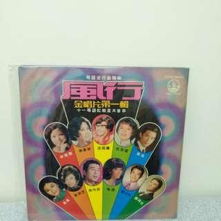 金唱片第一輯 紅星大會串 兩碟 lp黑膠唱片