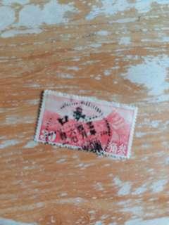 """中國郵票早期已銷票蓋""""漢口"""" 1枚"""