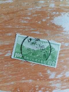 """中國郵票早期已銷 """"漢口"""" 1枚"""