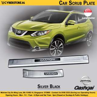Nissan Qashqai Scuff Plate