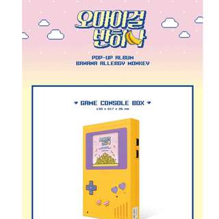 Oh My Girl Banhana Pop-Up Album - Banana Allergy Monkey