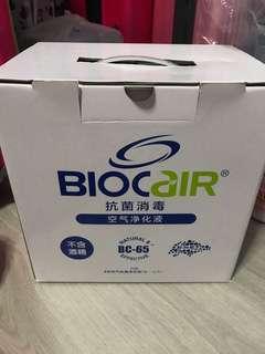 Biocair Purifying Solution