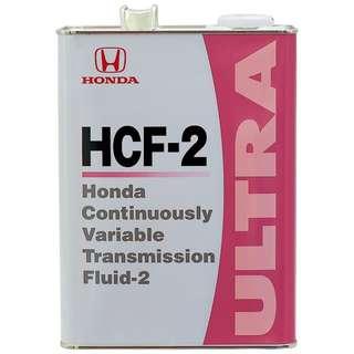 HONDA HCF-2 CVT ULTRA - FOR NEW VEZEL, JAZZ, CIVIC, CARS ETC