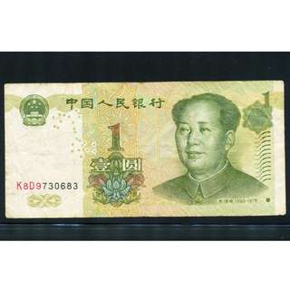 Nice Currency Collection : China 1 Yuan (Issue Year : 1999)