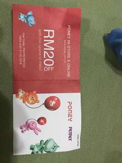 Poney voucher worth rm 20