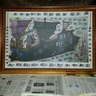 Kruba Krissana 63 th birthday batch .Copy of  Kruba's hand drawn Sampao Avatar Narai Phayant with Frame . Made only 20 pieces only. Collectors Choice