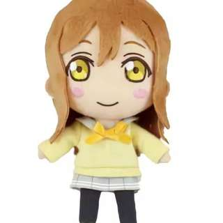 Please sell this doll to me