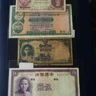 Mixture of notes includes $101963 key dates and Thailand 1 baht 1948, red sn plus 2 others fine to gvf