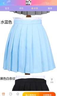 淺藍色百褶裙