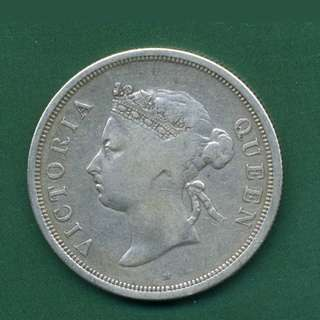 Strait settlement Queen Victoria 50 cents silver coin 1897H Scare coin
