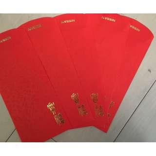【陽陽小舖】《紅包袋》NASSIN 賀禧 收藏 紀念款 紅包袋5入一包