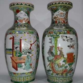 「古彩人物對瓷瓶」