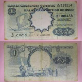 (1959)Malaya & British Borneo 1 dollar