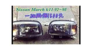 🚚 Nissan March k11 92~98 黑框玻璃大燈