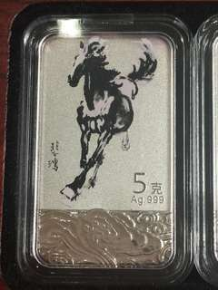 🔥Clearance🔥China Xu Bei Hong Horse Painting ( Gain an immediate Victory) silver 999 5gram x 8pcs Year 2014