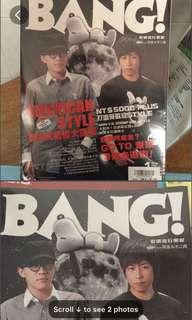 Mayday Bang Mag
