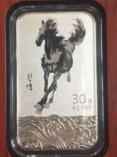 🔥Clearance🔥China Silver 999 medal 30gram Xu Bei Hong Horse ( Gain an immediate Victory) Year 2014