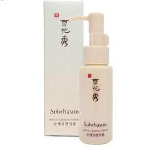 Sulwhasoo Cleansing Foam EX 50ml