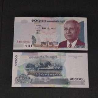 Cambodia 10,000 Riels x 2