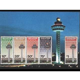 Clearing at Face Value: Singapore stamps - 1981 Changi Airport Miniature Sheet , Mint Not Hinged