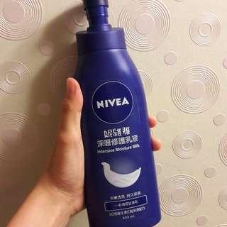 🚚 妮維雅 深層修護乳液 身體乳 #畢業一百元出清