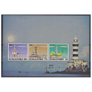Clearing at Face Value: Singapore 1982 Lighthouse Miniature Sheet, Mint Not Hinged.