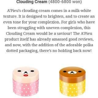 Makeup base Rilakkuma x A'Pieu Aqua Nature Dew Drop Clouding Cream(4800-6800 won)