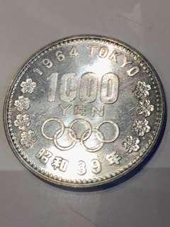UNC 1964年 日本東京奧運 1000円 紀念銀幣