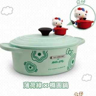 台灣 7-11 限定款 Le Creuset x Hello Kitty 竹纖維鑄鐵鍋 (薄荷綠) 免費平郵或免費順豐站自取