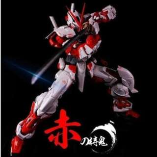 Nilson Works 1:60 PG Red Astray