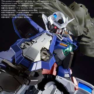 PG 1/60 Gundam Exia Repair Pats Set