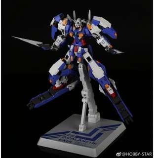 Hobby Star 1:100 MG Avalanche Exia