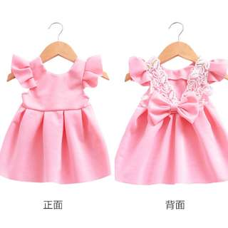 Pink Flying Sleeve Lace Bow Halter Princess Dress