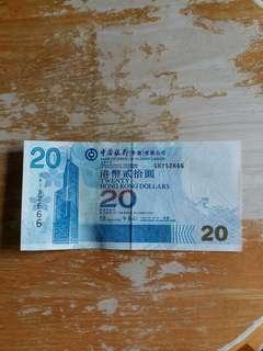 香港纸幣2008年中國銀行20元GR752666 (流通品相)