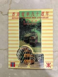 香港電車90週年紀念票