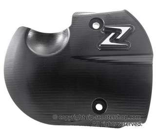 Zelioni Air Intake cover GT200 / GTS300