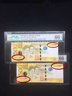 "2013 Philippines, Bangko Sentral 500 Piso, P-210a ""Serial Error"" Sequential Pair"